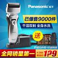 Panasonic/松下 净剃 ES-RW30
