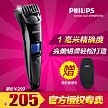 Philips/飞利浦 QT4000