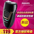 Philips/飞利浦 PQ193