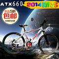 Giant/捷安特 ATX660