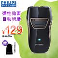 Philips/飞利浦 PQ212