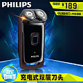 Philips/飞利浦 HQ888