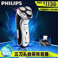 Philips/飞利浦 hq7390