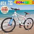 Giant/捷安特 ATX730